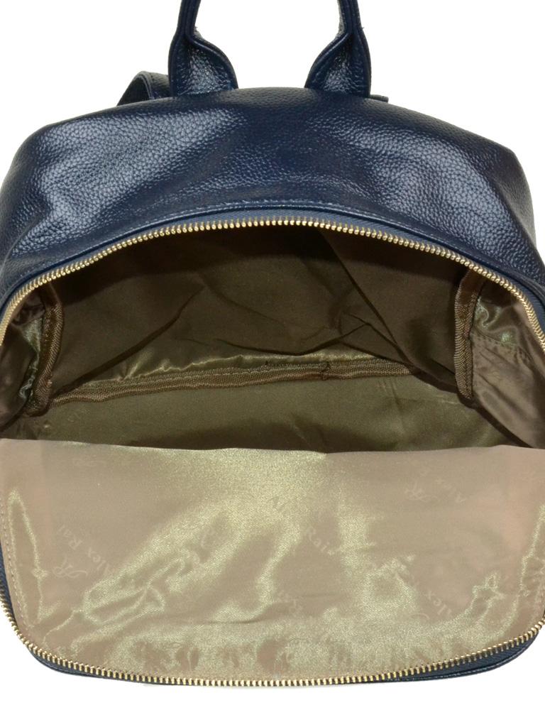 Сумка Женская Рюкзак иск-кожа Alex Rai 3-05 39002 blue - фото 4