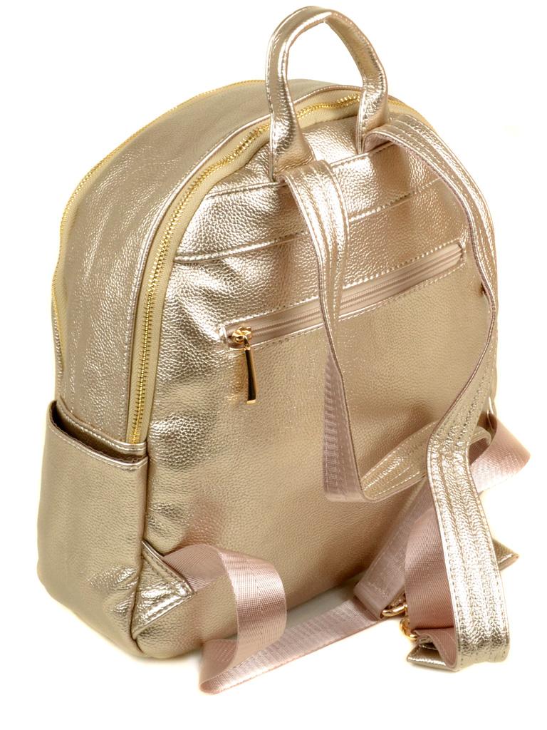 Сумка Женская Рюкзак иск-кожа Alex Rai 3-05 39003 gold