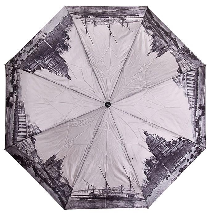 Уценка Зонт M800-1