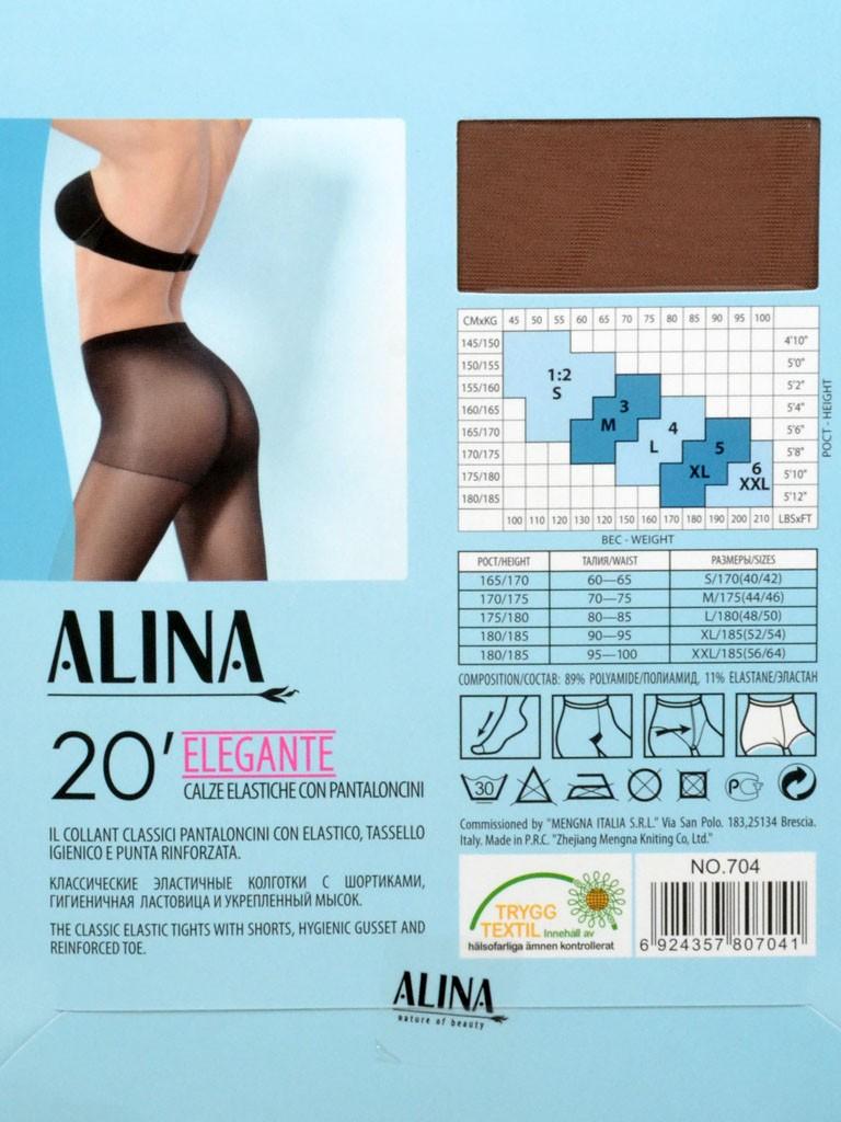 Колготки Женские капрон Alina 704 20 DEN natural 3(р)