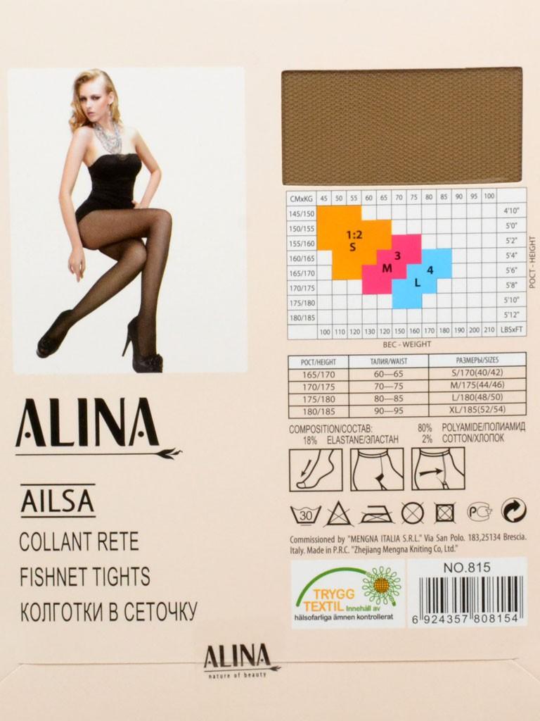 Колготки Женские капрон Alina 815 сетка Capri 3(р) - фото 3