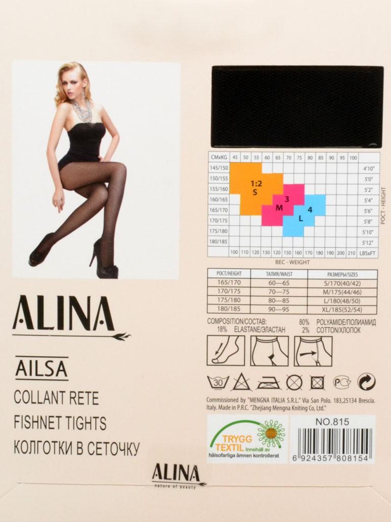 Колготки Женские капрон Alina 815 сетка Nero 4(р)