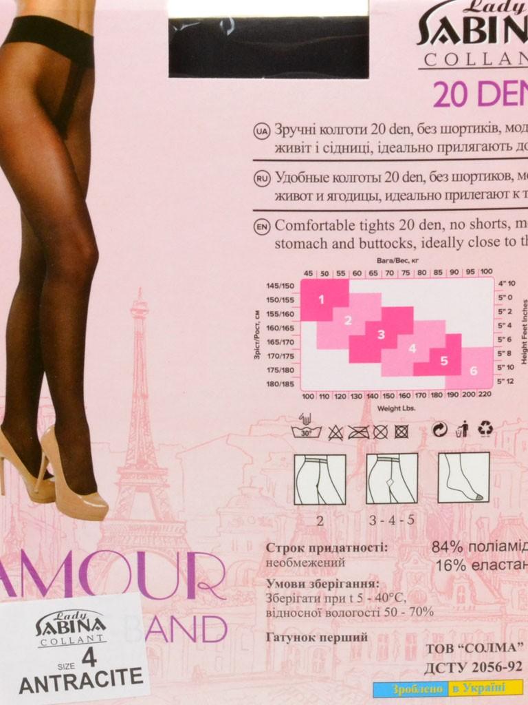 Колготки Женские капрон Amour 20 DEN 4-size antracite