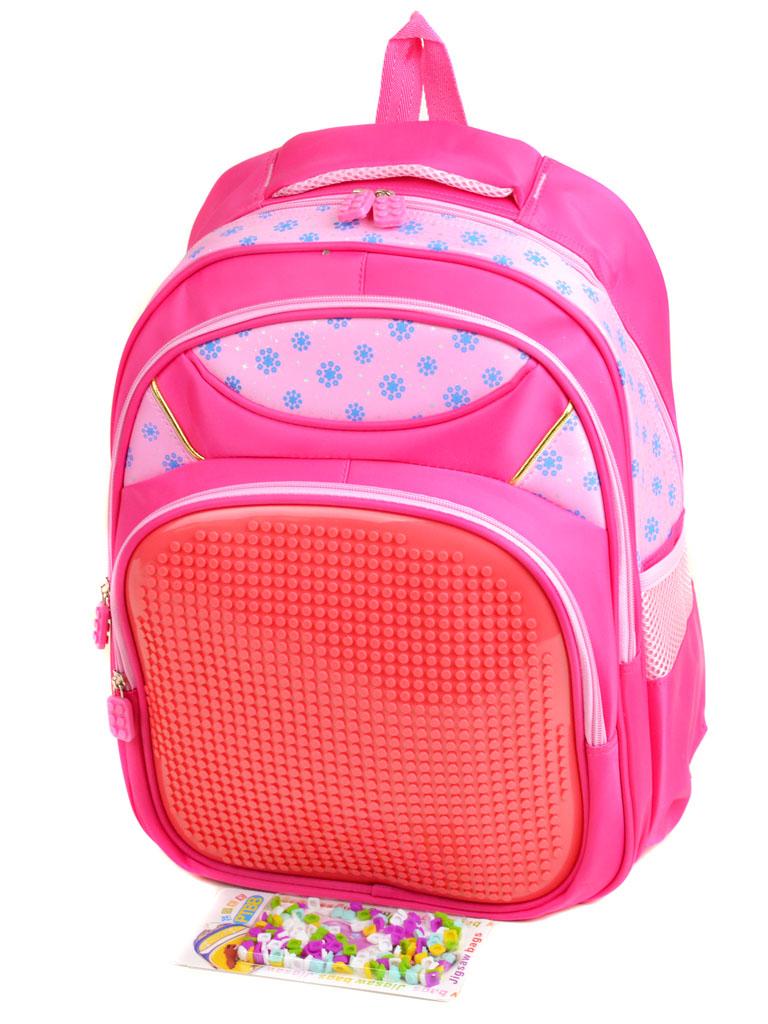 Рюкзак детский нейлон A1698 pixel pink