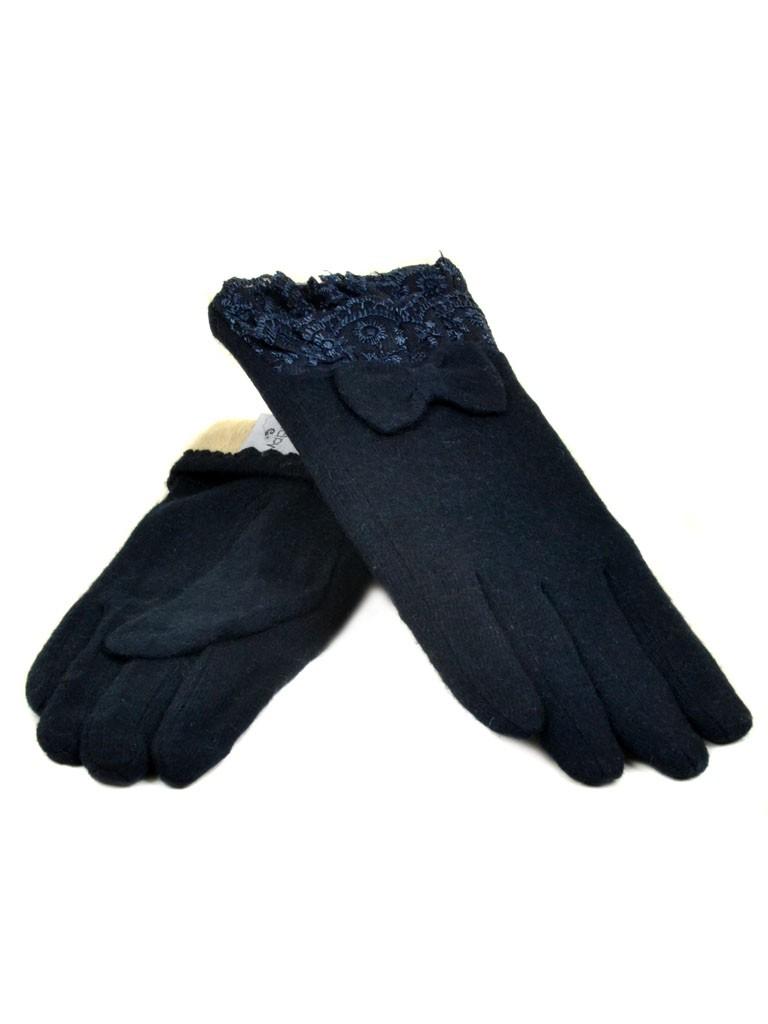 Перчатка Женская кашемир МариFashion (ПЛ) дор F12 мод2 тм.синий