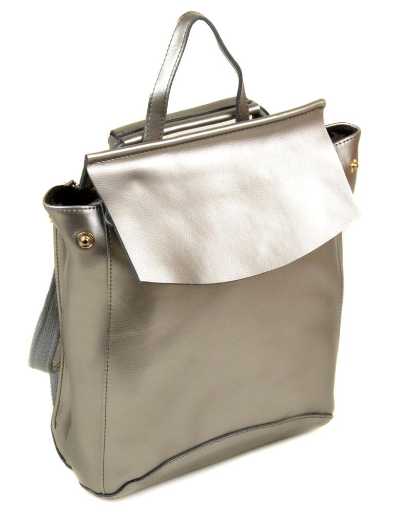 Сумка Женская Классическая иск-кожа Podium 6-01 8504 silver-grey