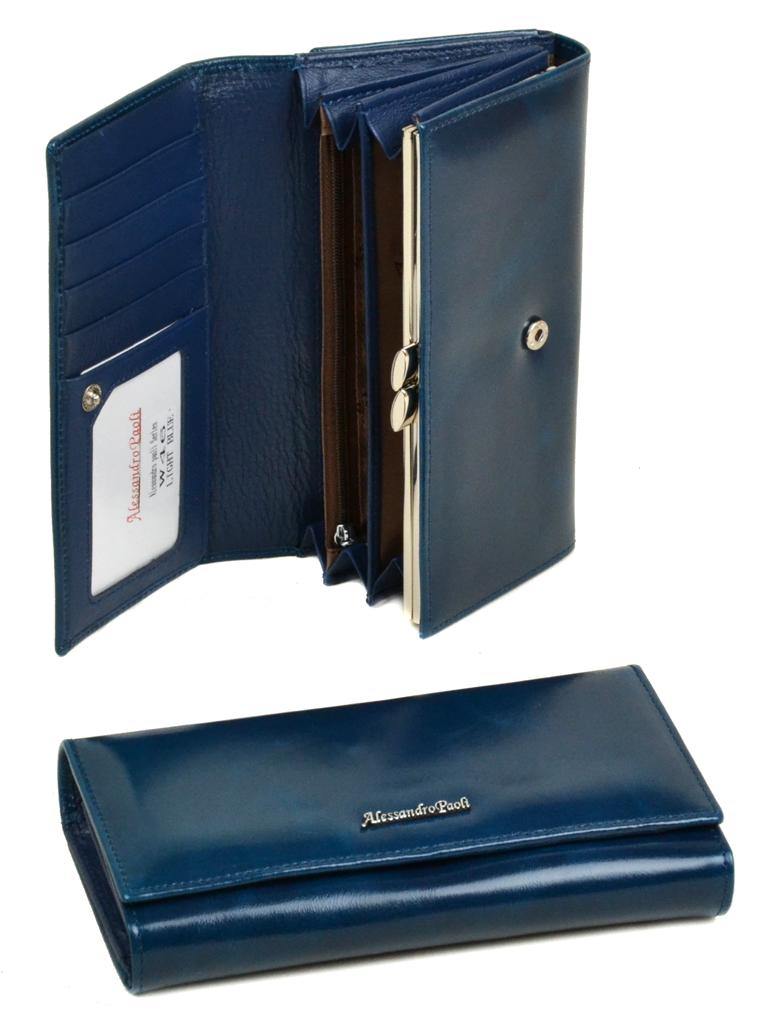 Кошелек ITA кожа Alessandro Paoli W46 l-blue