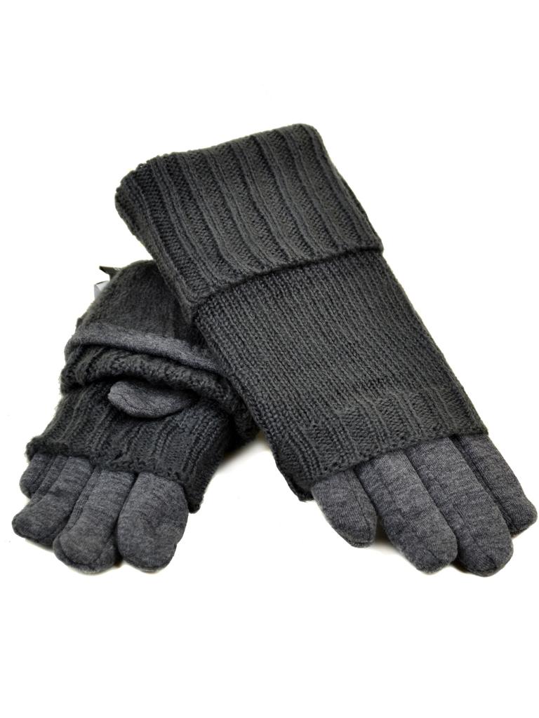 Перчатка Женская стрейч МариClassic F21/17 мод2 grey