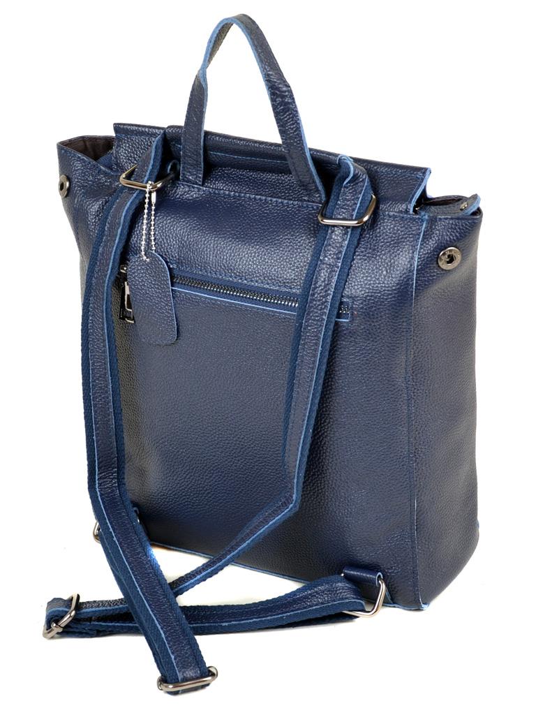 Сумка Женская Рюкзак кожа PODIUM 012-1 3206-9 blue