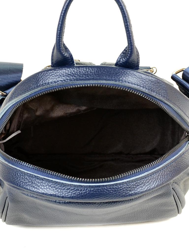 Сумка Женская Рюкзак кожа PODIUM 012-1 8637-9 blue