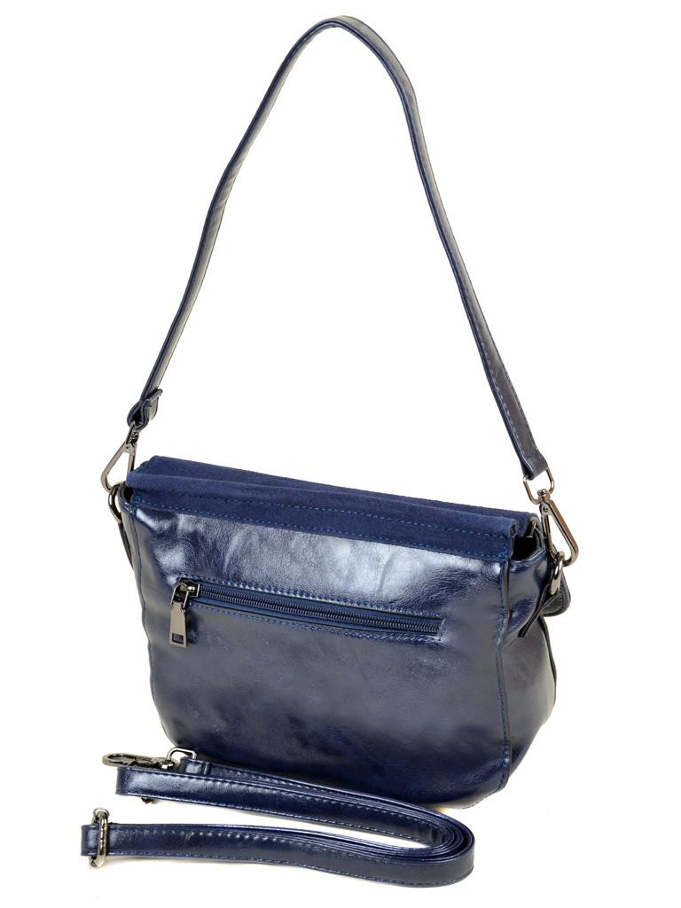 Сумка Женская Клатч замш PODIUM 012-1 5083 blue