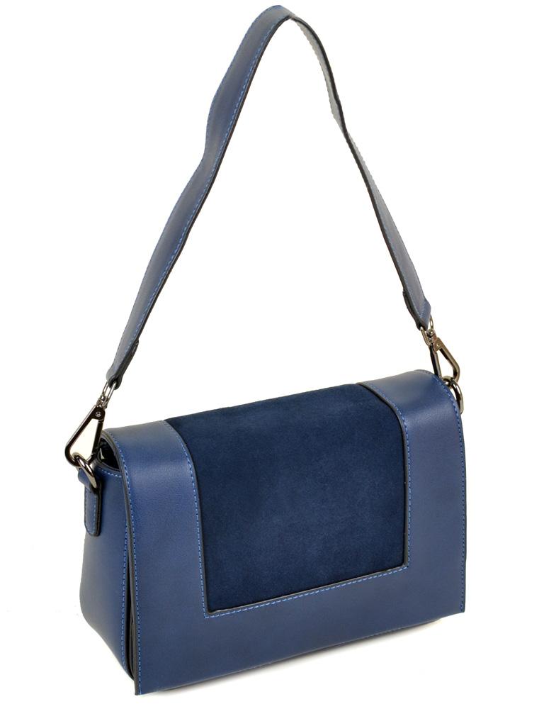 Сумка Женская Клатч замш PODIUM 012-1 803 blue
