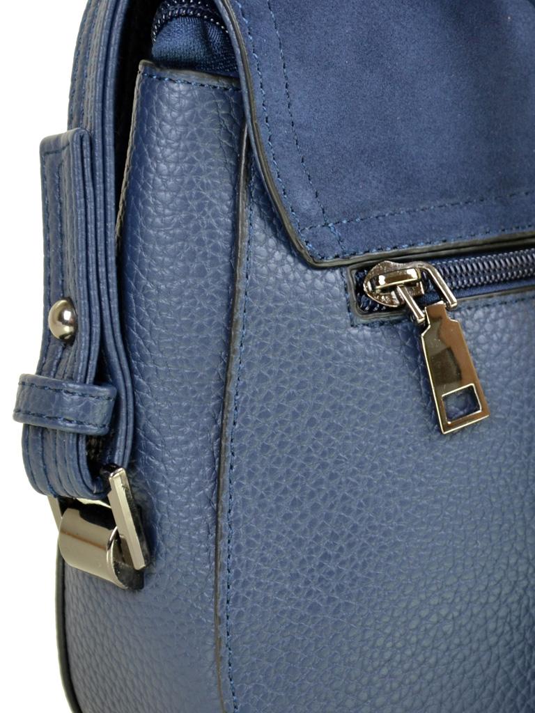 Сумка Женская Клатч замш PODIUM 012-1 9108-1 blue