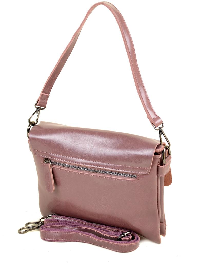 Сумка Женская Клатч кожа ALEX RAI 2-01 8805 purple