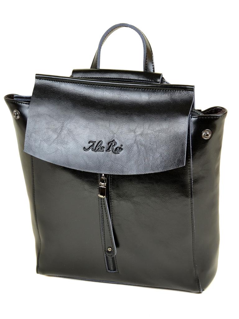 Сумка Женская Рюкзак кожа ALEX RAI 2-01 3206 black
