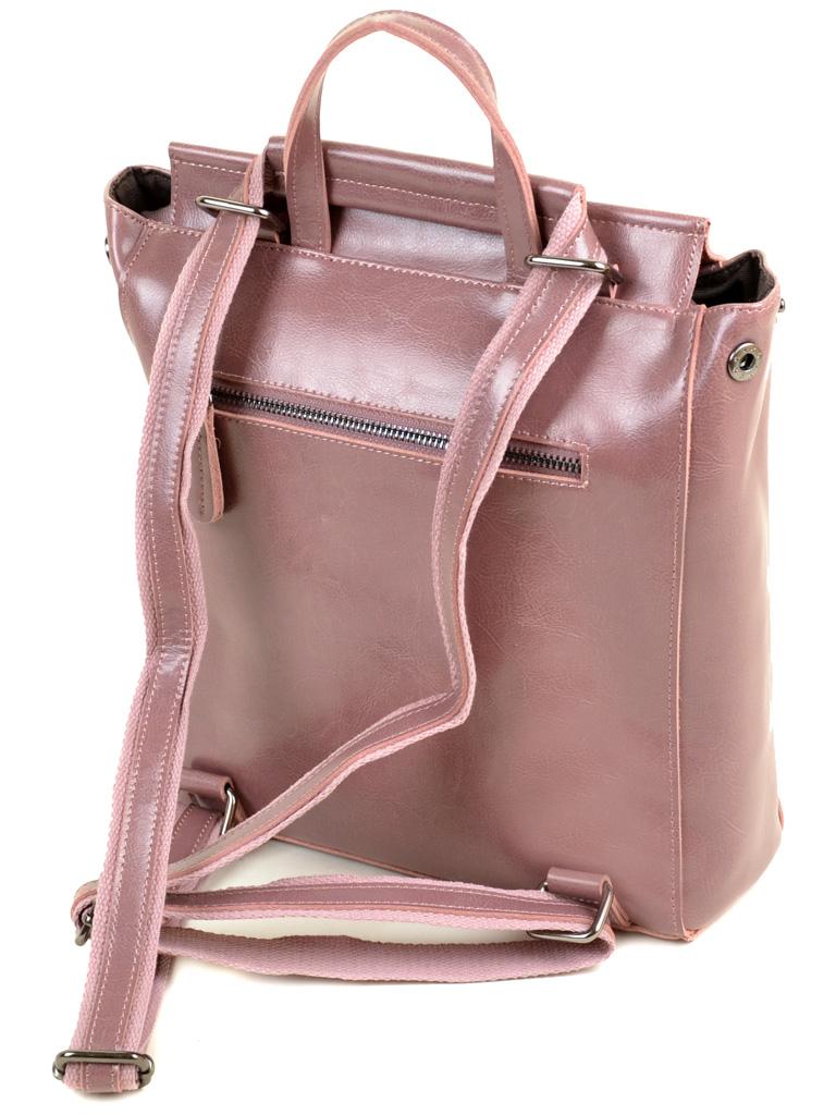 Сумка Женская Рюкзак кожа ALEX RAI 2-01 3206 purple