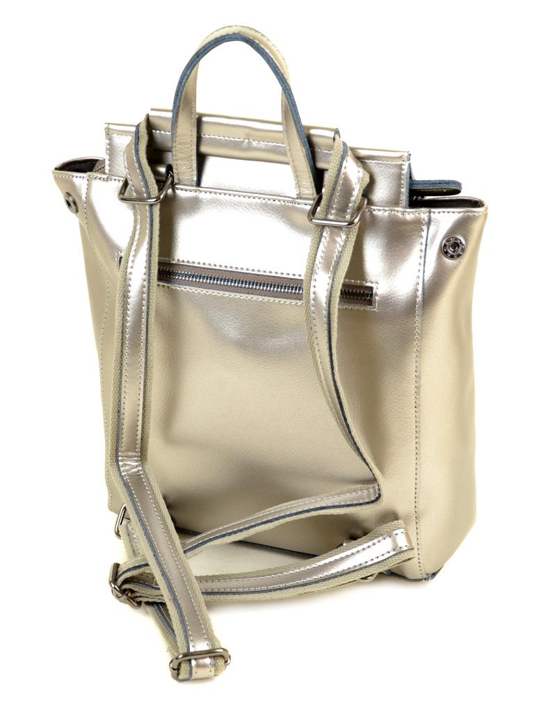 Сумка Женская Рюкзак кожа ALEX RAI 2-01 3206-3 silver-grey