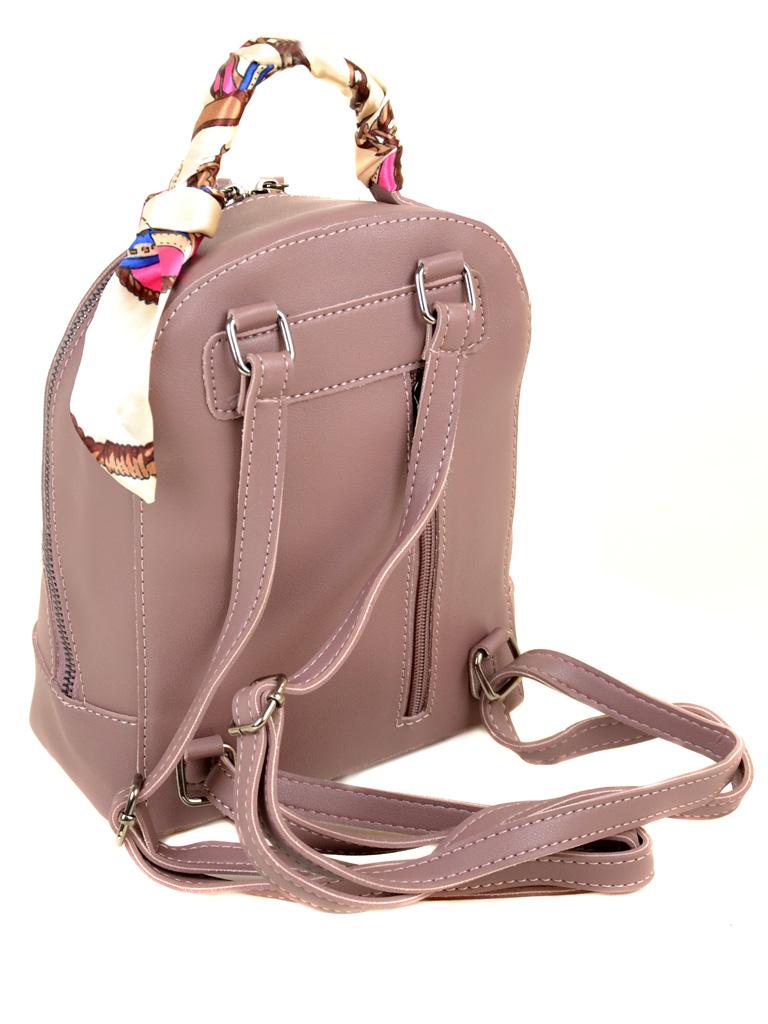 Сумка Женская Рюкзак иск-кожа ALEX RAI 2-03 10089 purple