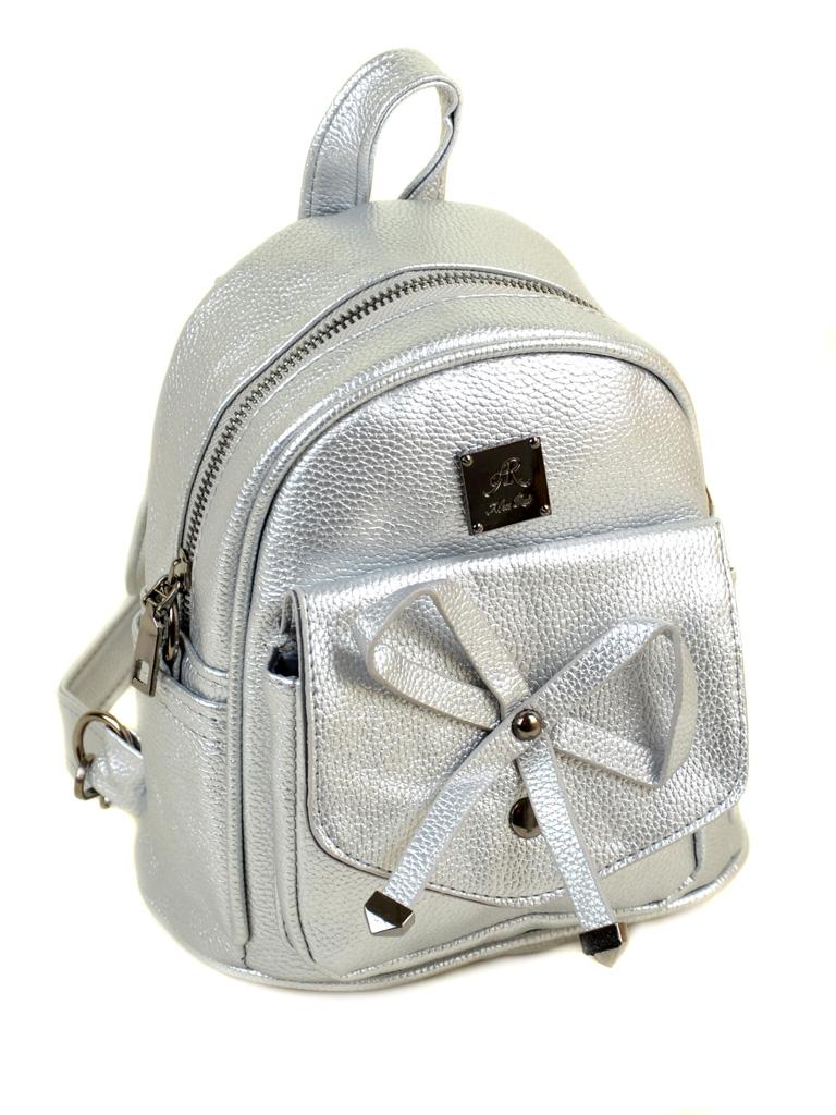 Сумка Женская Рюкзак иск-кожа ALEX RAI 2-05 1701-0 silver
