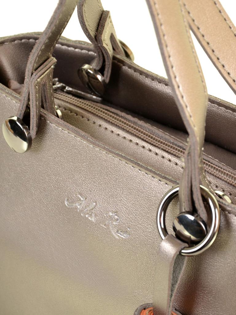 Сумка Женская Классическая иск-кожа ALEX RAI 2-04 8070 bronz
