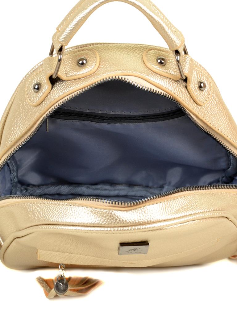 Рюкзак Городской иск-кожа ALEX RAI 2-05 1705-1 gold
