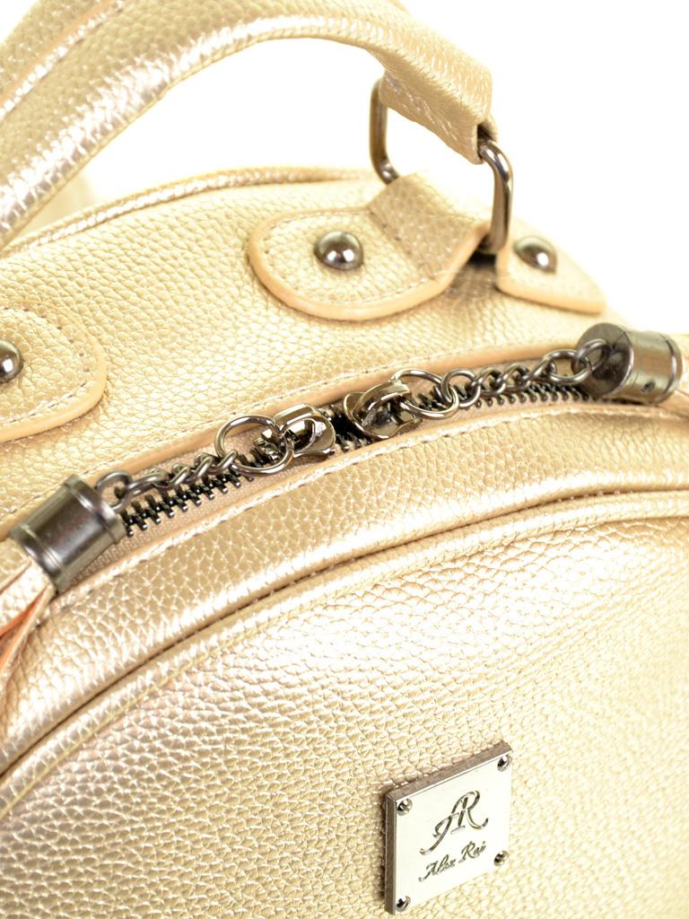 Рюкзак Городской иск-кожа ALEX RAI 2-05 1705-2 gold