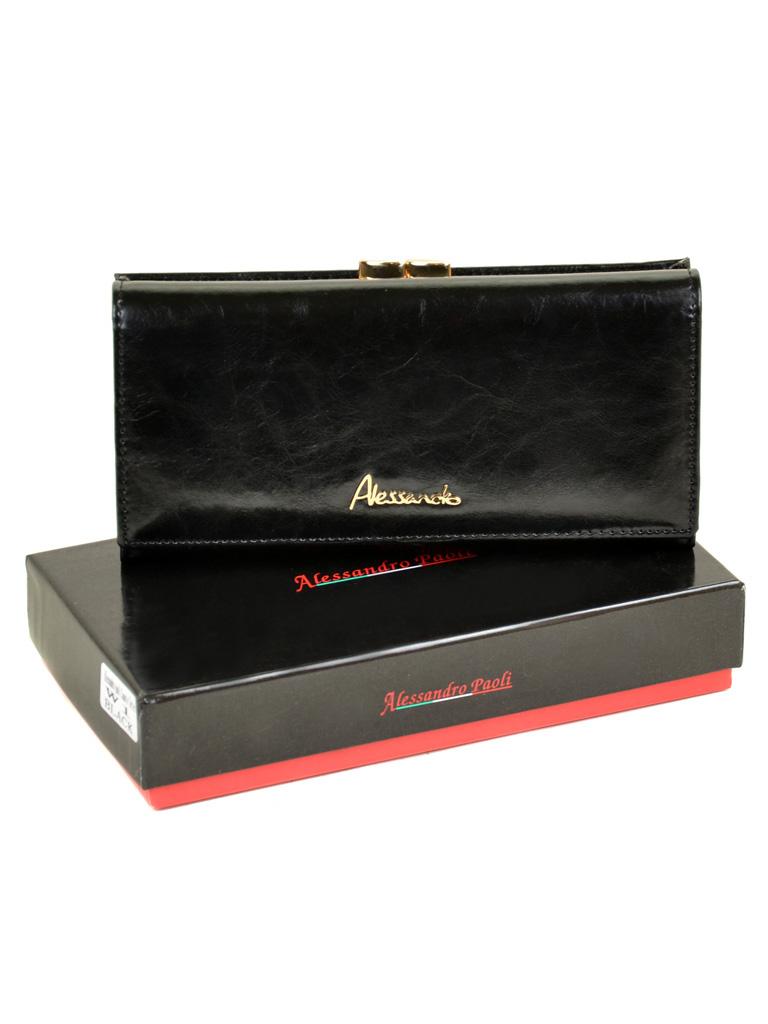 Кошелек Canarie кожа ALESSANDRO PAOLI W1 black