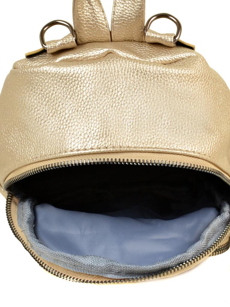 Сумка Женская Рюкзак иск-кожа ALEX RAI 2-05 1703-0 gold
