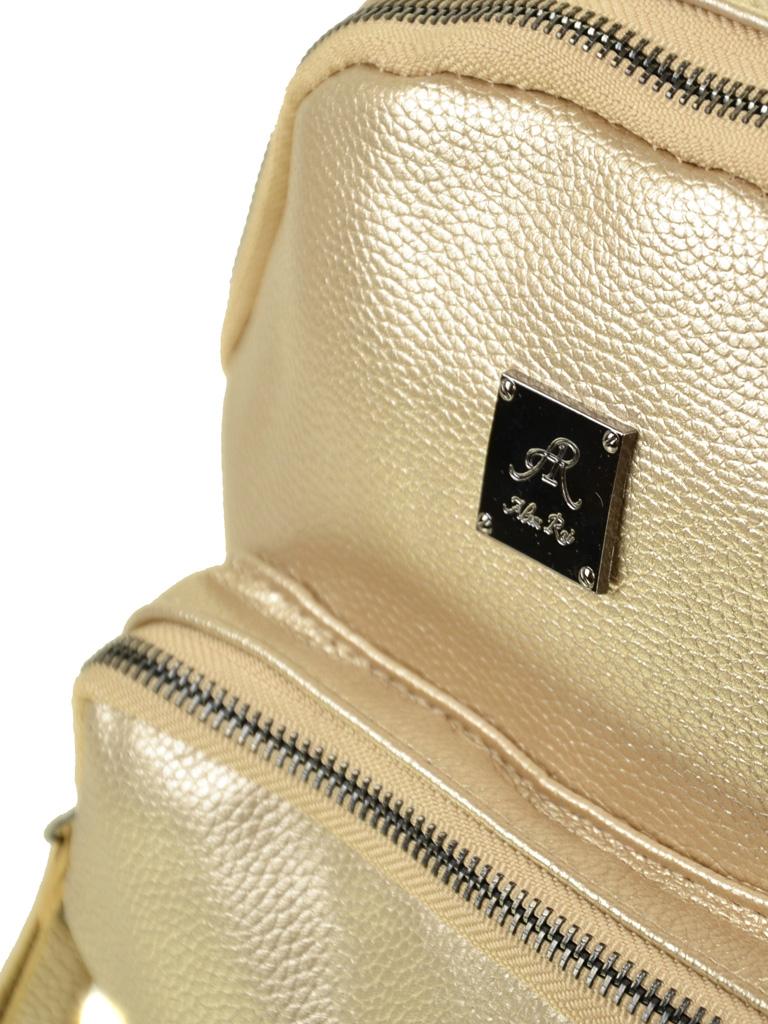 Сумка Женская Рюкзак иск-кожа ALEX RAI 2-05 1703-2 gold