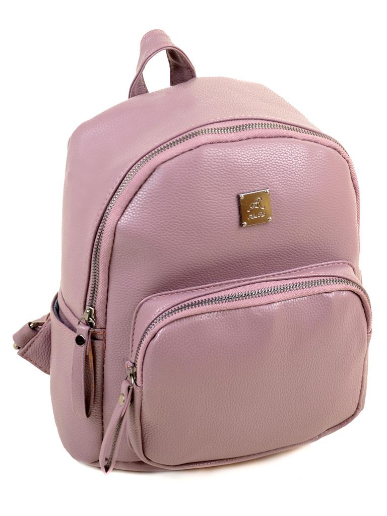Сумка Женская Рюкзак иск-кожа ALEX RAI 2-05 1703-2 pink