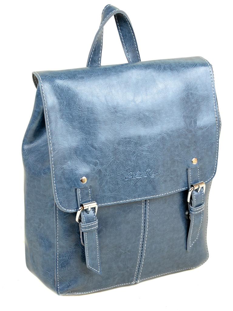 Сумка Женская Рюкзак иск-кожа ALEX RAI 7-01 12018 blue