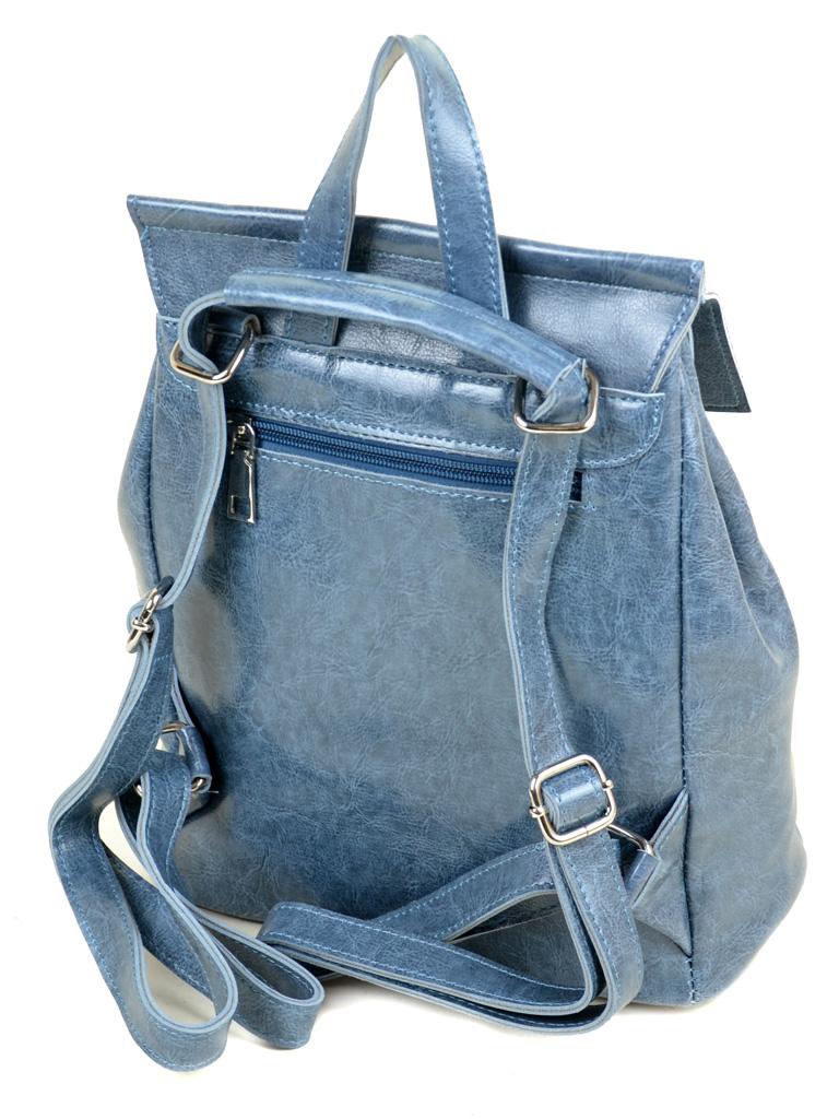 Сумка Женская Рюкзак иск-кожа ALEX RAI 7-01 53863 blue - фото 4