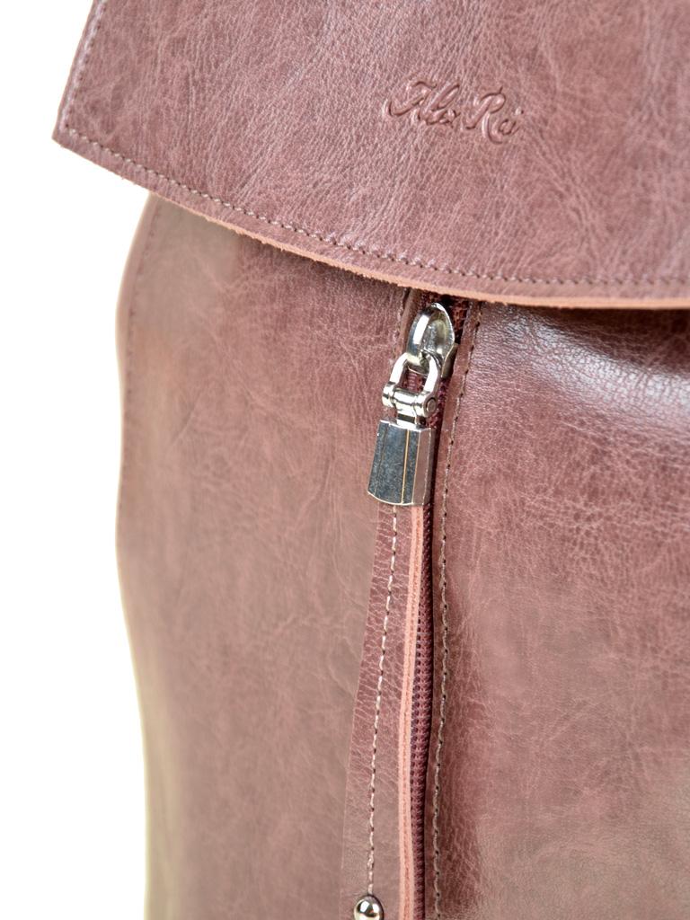 Сумка Женская Рюкзак иск-кожа ALEX RAI 7-01 53863 purple