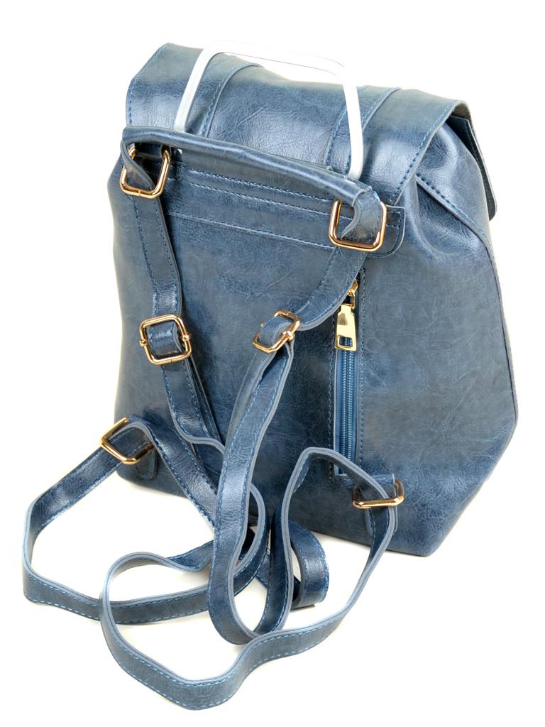 Сумка Женская Рюкзак иск-кожа ALEX RAI 7-01 9934 blue