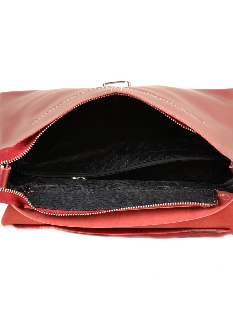 Сумка Женская Классическая кожа ALEX RAI 7-02 1531 pearly-red