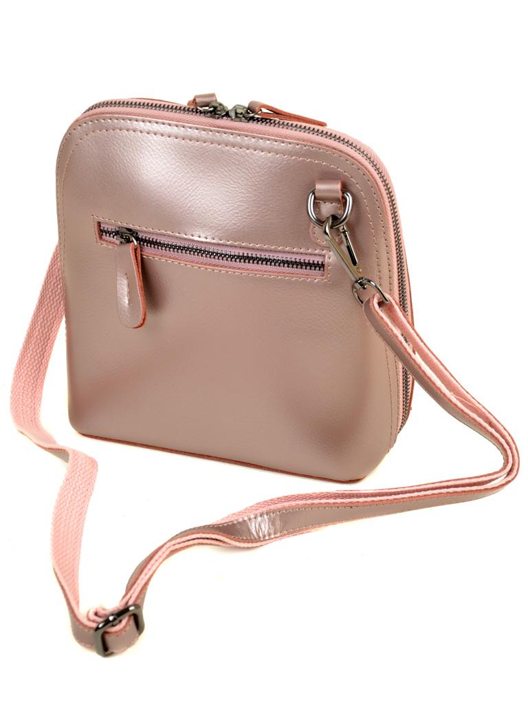 Сумка Женская Классическая кожа ALEX RAI 7-02 8803 pink-gold