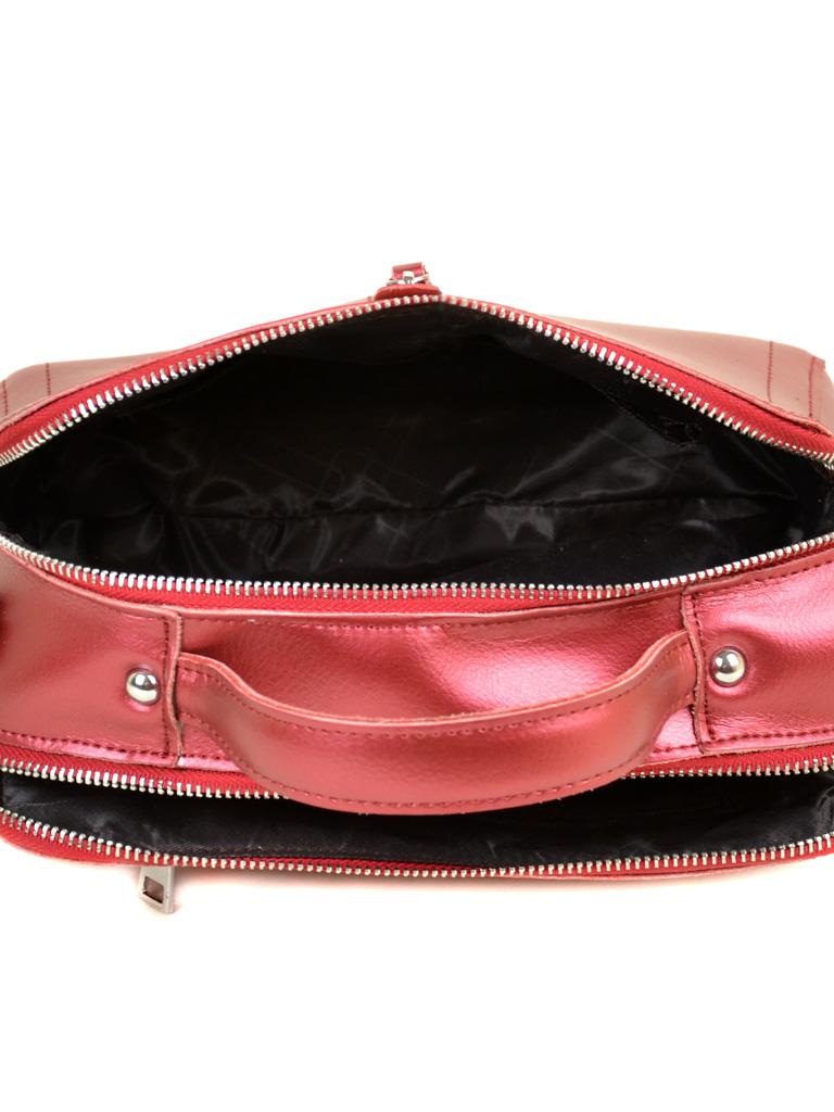 Сумка Женская Классическая кожа ALEX RAI 7-02 9119-1 pearly-red