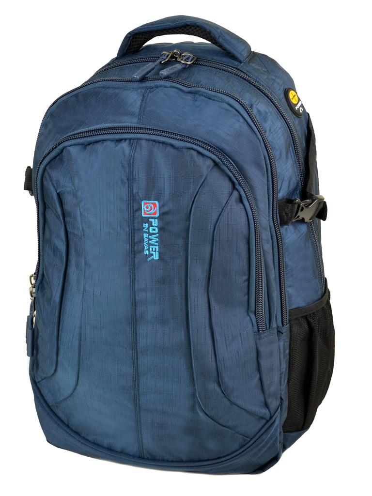 Рюкзак Городской нейлон Power In Eavas 7189 blue