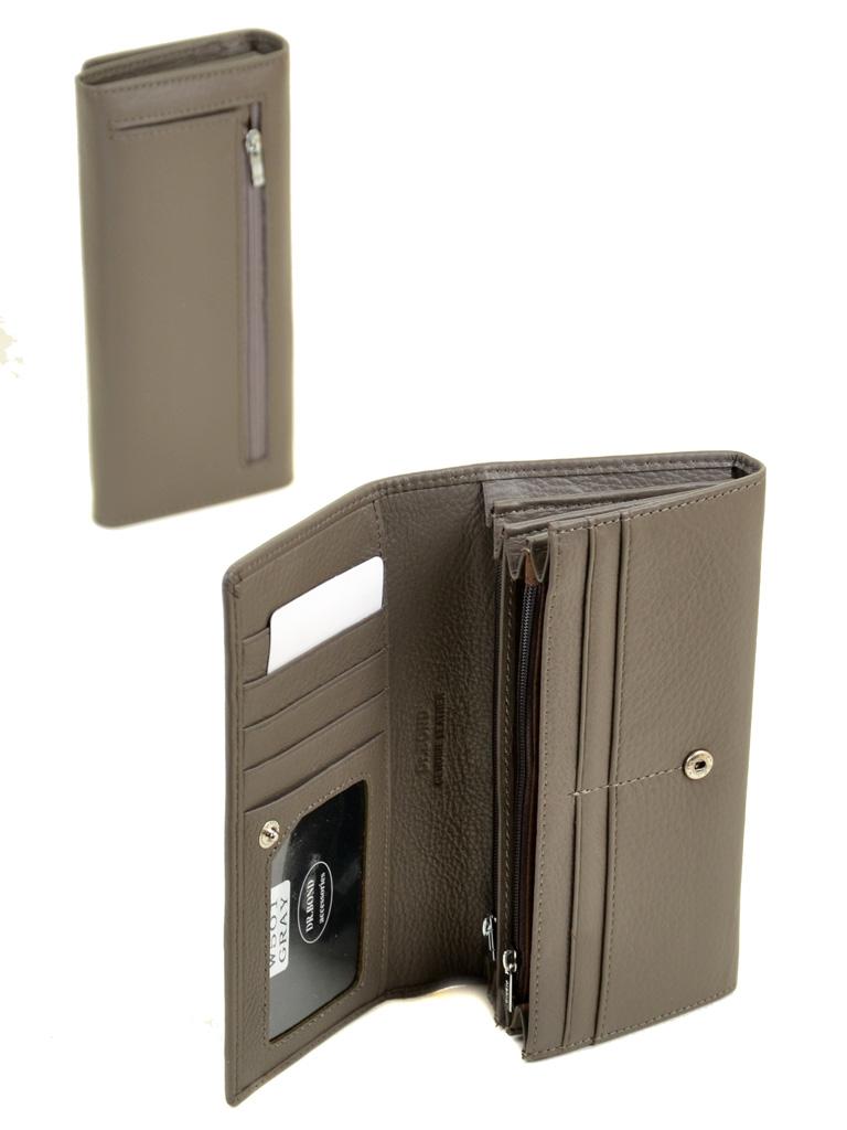 Кошелек Classic кожа DR. BOND W501 grey - фото 4