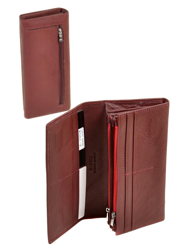 Кошелек Classic кожа DR. BOND W501-2 scarlet - фото 4
