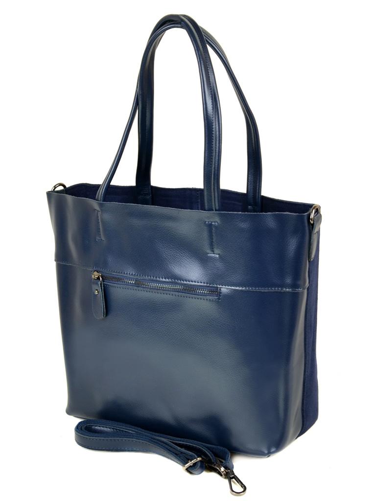 Сумка Женская Классическая кожа-замш ALEX RAI 10-01 8704-1 blue