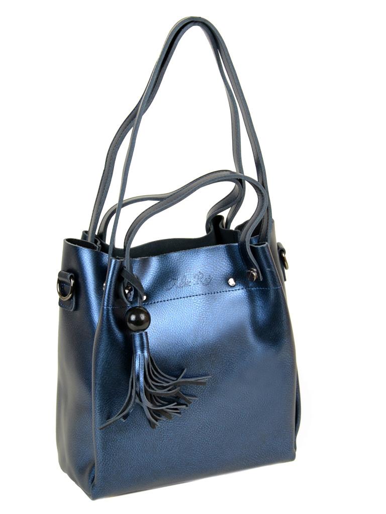 Сумка Женская Классическая кожа ALEX RAI 10-03 322 chromatic-blue