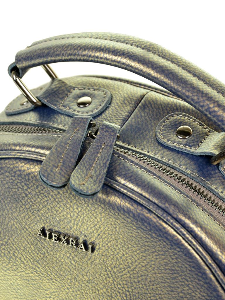Сумка Женская Рюкзак кожа ALEX RAI 10-04 8715 bright-grey - фото 3