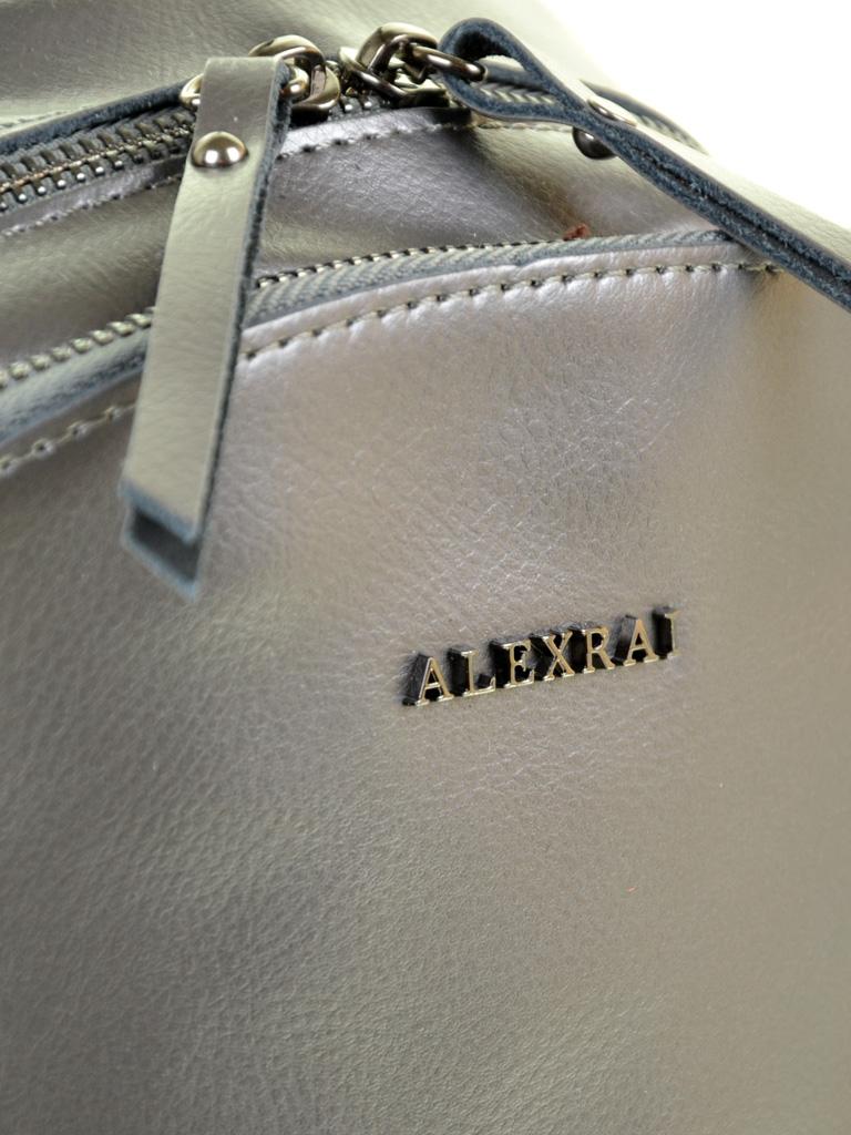 Сумка Женская Рюкзак кожа ALEX RAI 03-0 337 beige-ach