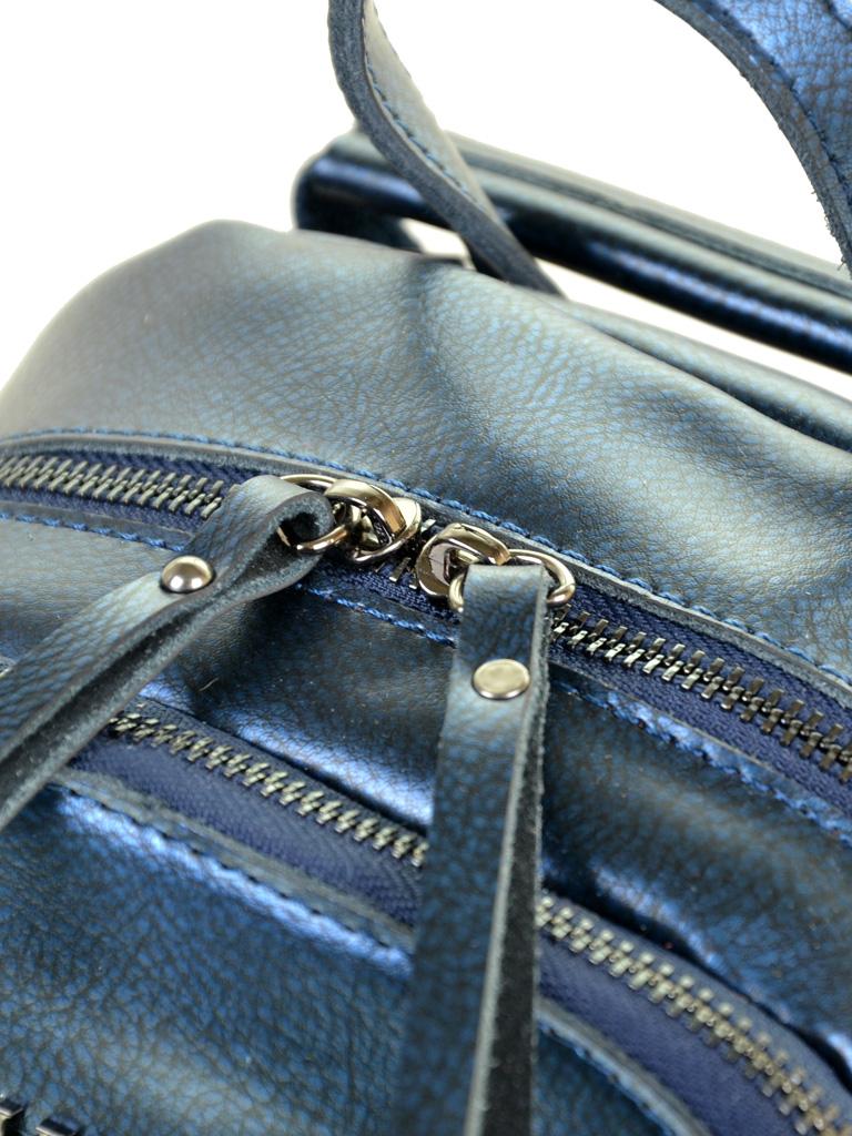 Сумка Женская Рюкзак кожа ALEX RAI 03-2 337 chromatic-blue - фото 3