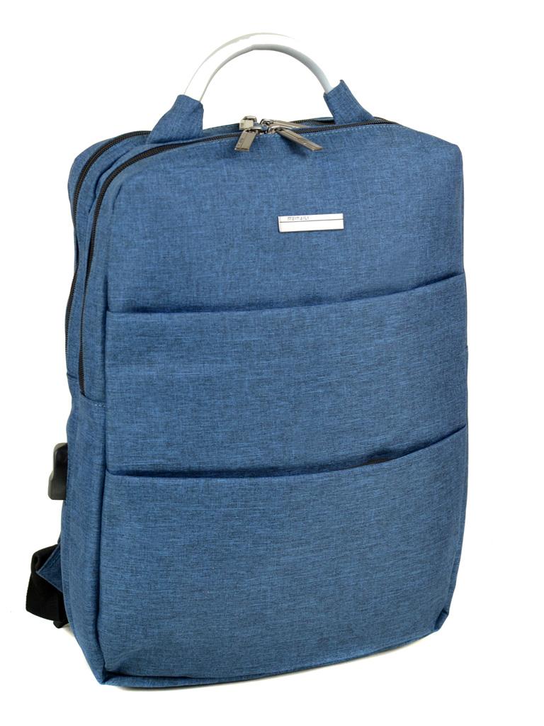 Рюкзак Городской oxford MEINAILI 013 blue