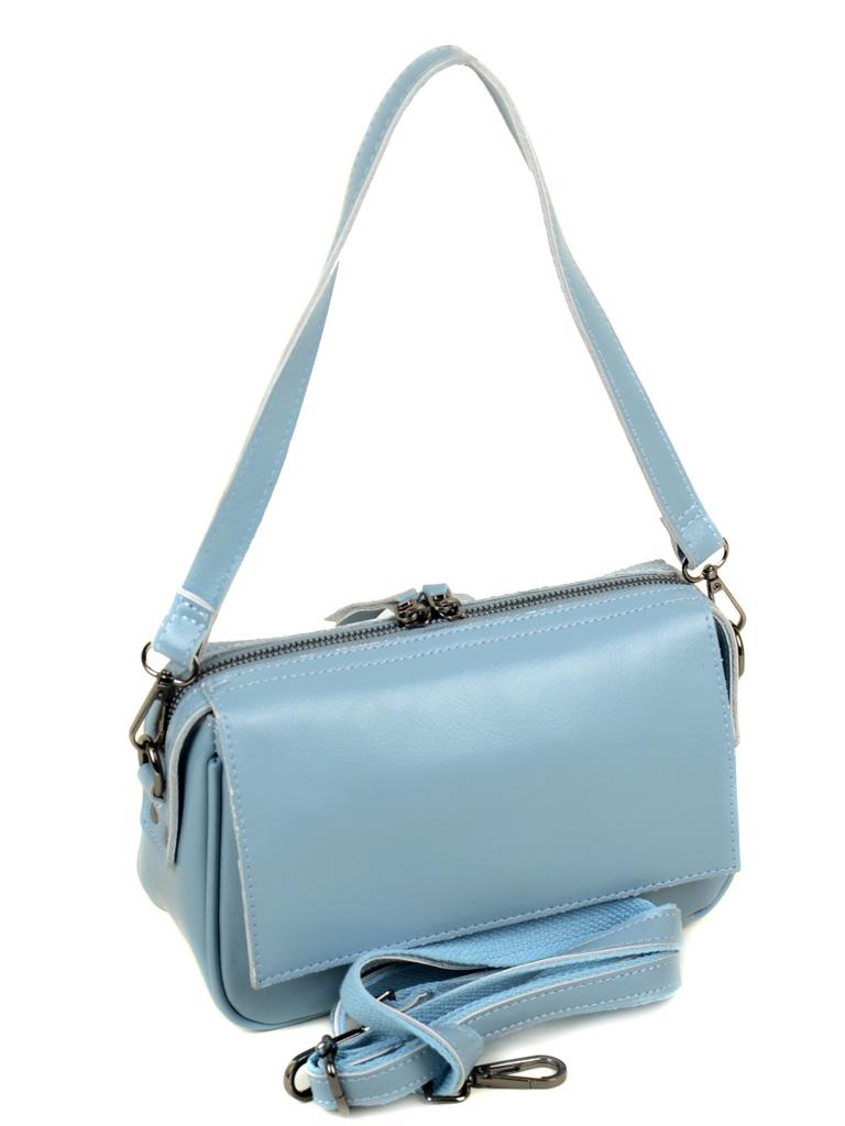 Сумка Женская Клатч кожа ALEX RAI 03-4 2227 l-blue