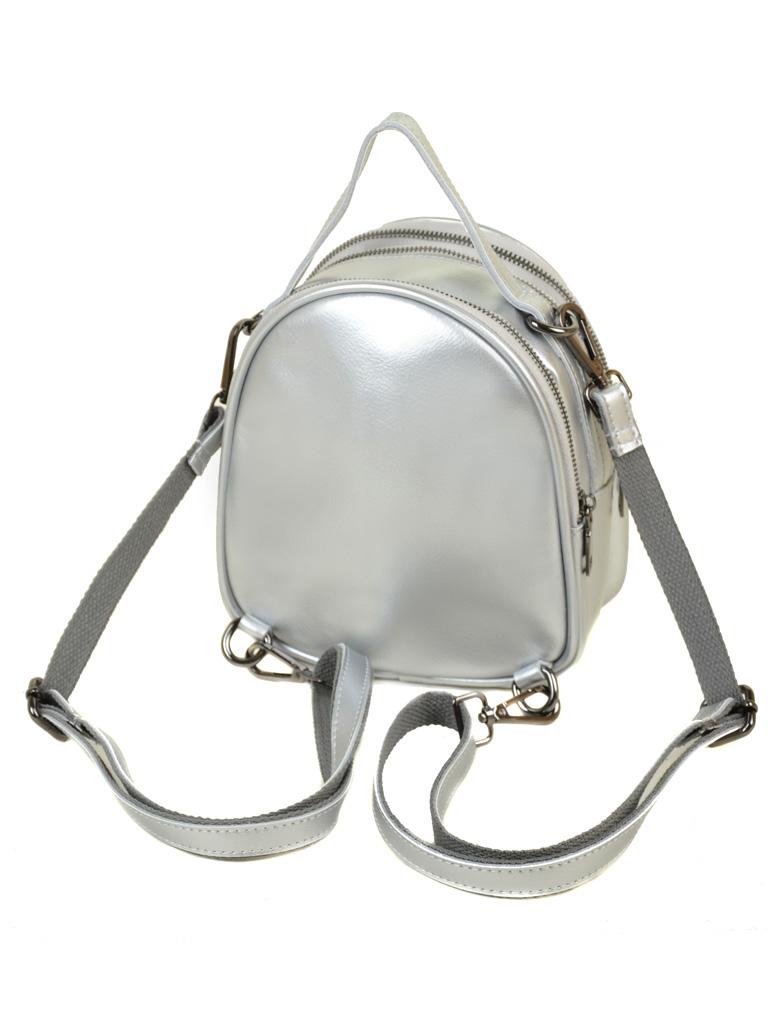 Сумка Женская Рюкзак кожа ALEX RAI 03-4 1189 silver-white - фото 4