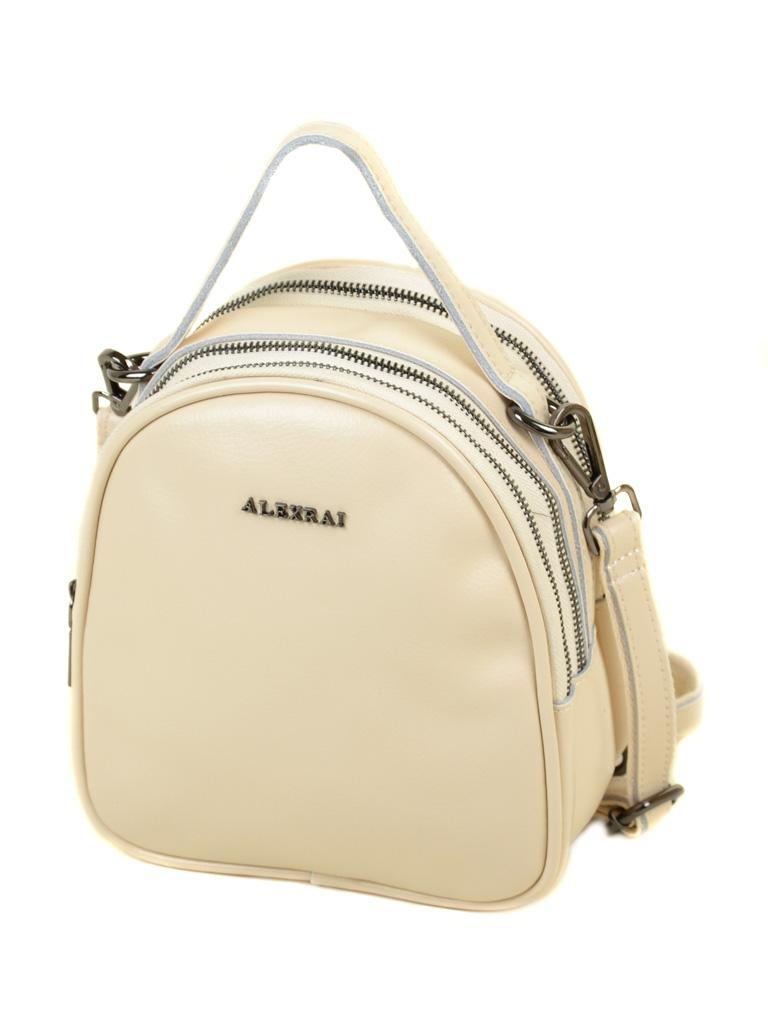 Сумка Женская Рюкзак кожа ALEX RAI 03-4 1189 beige