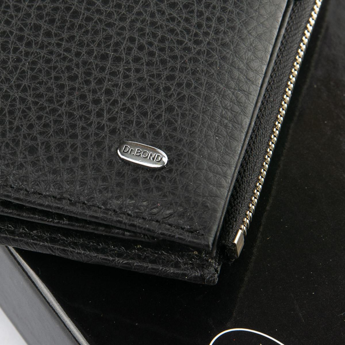 Кошелек Classic кожа DR. BOND WMB-1 black
